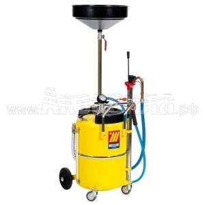 Meclube 1430 Пневматический маслосборник 65 л с воронкой   Маслосборники и установки для замены масла   Оборудование для автосервисов