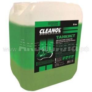 Cleanol Танкист Автошампунь для мытья грузовых автомобилей 20 л   Бесконтактная мойка   Автомобили и транспорт   Химические и моющие средства