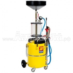 Meclube 1442 Пневматический маслосборник 65 л с колбой и воронкой | Маслосборники и установки для замены масла | Оборудование для автосервисов