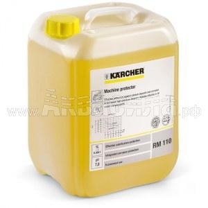 Karcher RM 110 ASF 10 л | Антинакипин для аппаратов высокого давления с подогревом воды | Автомобили и транспорт | Химические и моющие средства