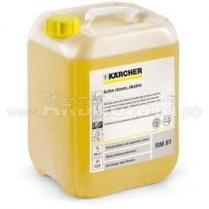 Karcher RM 81 ASF Концентрат щелочного чистящего средства 10 л | Ручная и контактная мойка | Автомобили и транспорт | Химические и моющие средства