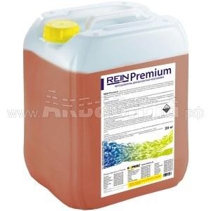 REIN Premium Зимний автошампунь для бесконтактной мойки 20 кг | Бесконтактная мойка | Автомобили и транспорт | Химические и моющие средства
