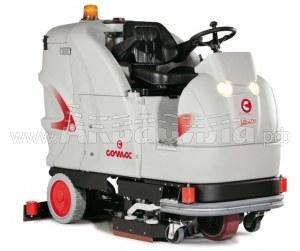 COMAC Ultra 85B | Поломоечные машины с сиденьем для оператора | Поломоечные машины