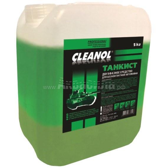 Cleanol Танкист Автошампунь для мытья грузовых автомобилей 20 л | Бесконтактная мойка | Автомобили и транспорт | Химические и моющие средства