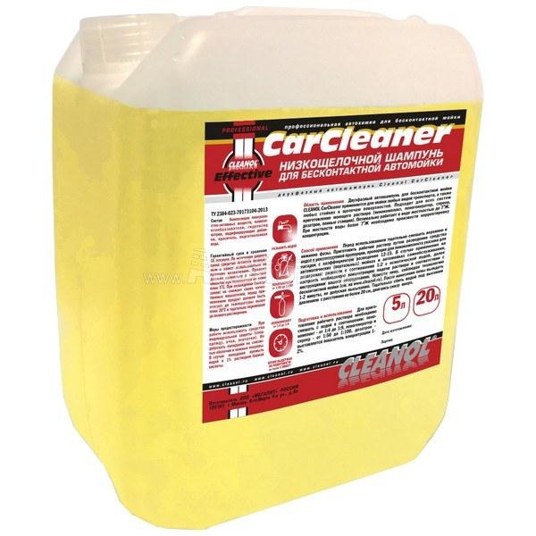 Cleanol Carcleaner Двухфазный шампунь для бесконтактной мойки 20 л | Бесконтактная мойка | Автомобили и транспорт | Химические и моющие средства