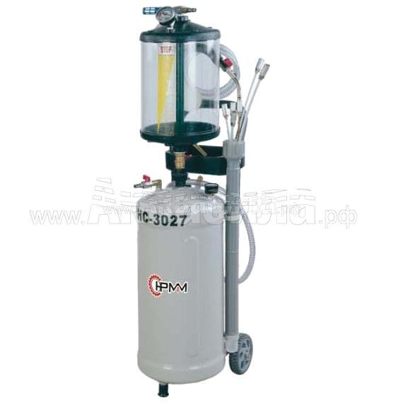 Puli HC-3027 30 л с колбой | Маслосборники и установки для замены масла | Оборудование для автосервисов