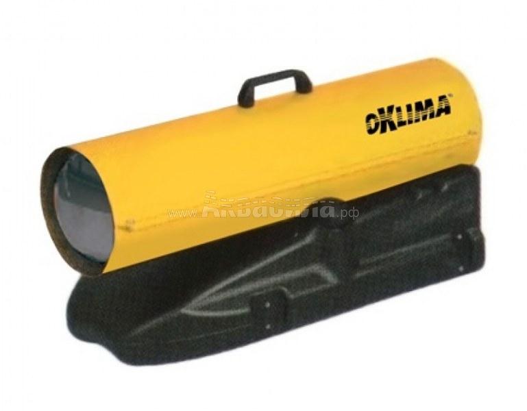 Oklima SD 70 | Дизельные тепловые пушки с прямым нагревом | Тепловые пушки и сушильное оборудование