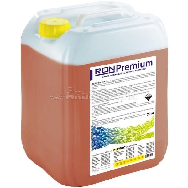 REIN Premium Зимний автошампунь для бесконтактной мойки 20 кг   Бесконтактная мойка   Автомобили и транспорт   Химические и моющие средства