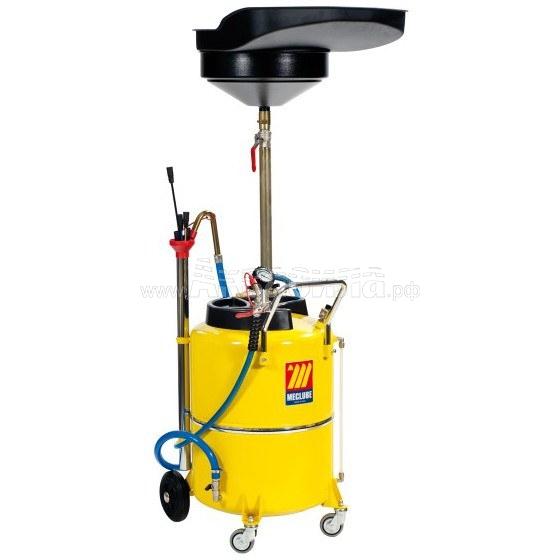 Meclube 1433 Пневматический маслосборник 120 л с воронкой | Маслосборники и установки для замены масла | Оборудование для автосервисов