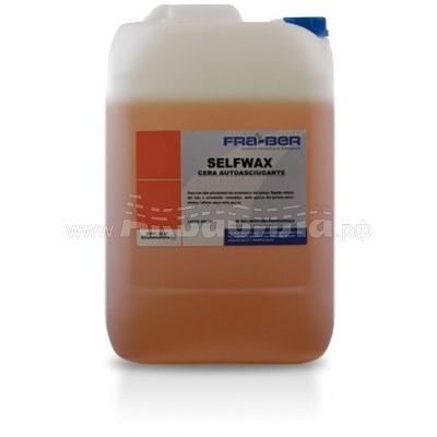 Fra-Ber Selfwax Автомобильный воск для ручной мойки 5 л | Автомобильные воски | Автомобили и транспорт | Химические и моющие средства