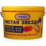 """PINGO """"Чистая Звезда"""" Паста для очистки рук (11 л)"""