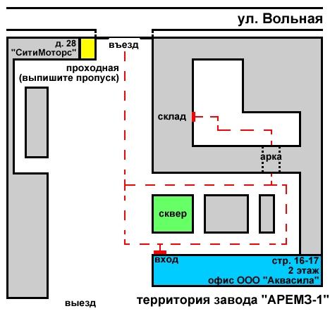 "ООО ""АКВАСИЛА"" - Схема проезда"